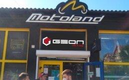 GEON в Молдове